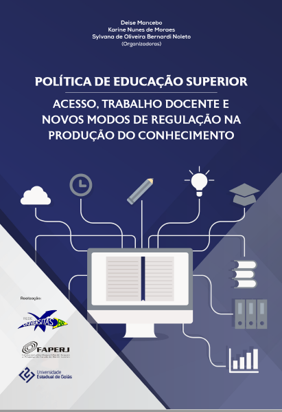 capa_ebook1_politica_de_educacao_superior